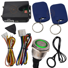 automobile RFID car security system with waterproof engine start button smart anti-lost device protection(China)