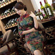 Buy New Arrival Traditional Chinese Short Cheongsam Women's Dress Elegant Silk Qipao Novelty Sexy Dress SizeM L XL XXL 3XL F092005 for $63.00 in AliExpress store