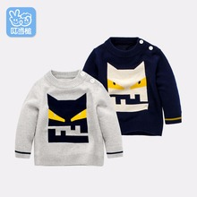 Jingle Mallet outerwear Spring autumn knit cardigan Boys Girls sweater children's clothes o-neck polos baby sweater(China)
