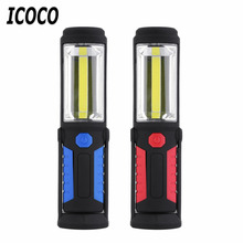 ICOCO 1 COB Outdoor Fishing Light Magnetic Work Hand Lamp Emergency Torch Work Light Waterproof 5W 350 Lumens LED Work Hand Lamp