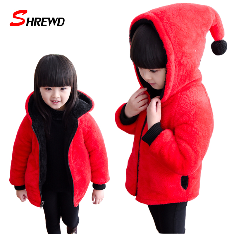 Kids Coats Jackets 2017 New Fashion Pure Color Girl Winter Jackets Coat Hooded Long Sleeve Zipper Children Clothing 5527ZОдежда и ак�е��уары<br><br><br>Aliexpress