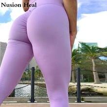 Super Extensible Gym Courir Collants D énergie Sans Couture Tummy Control  De Yoga Pantalon Taille Haute Sport Leggings Pourpre C.. c591d585050