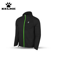 KELME 2016 Men Soccer Jacket Suit Outdoors Sport Training Waterproof Nylon Football Jersey Champion League Chandal Team Jersey28