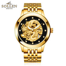 Luxury Brand Automatic Mechanical Watch Men 3D design China Dragon Skeleton Rhinestones Watches Men 50m Waterproof Wristwatches(China)