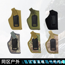 Outdoor Tactical Equipment IWB Hidden Tactical Waist Pack \ CS Field Invisible Tactical Attachment Bag A4547(China)