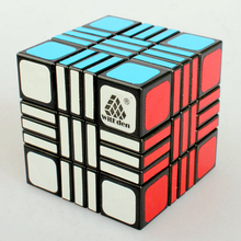 WitEden Roadblock I puzzle Speed Magic Cube Game Cubes Educational Toys for Kids Children