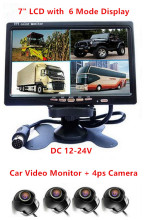 24V Bus Vehicle 7inchLCD 4CH Video input Truck Video Monitor&Front Rear Side View Camera Quad Split Screen 6 Mode Display System
