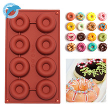 LINSBAYWU 1 pcs 8\18-Cavity Donut Doughnut Baking Mold Cake Chocolate Candy Soap Silicone Mould Free shipping