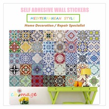 Mediterranean style Self Adhesive Tile Art Wall Decal Sticker DIY Kitchen Bathroom Home Decor Vinyl A(China)
