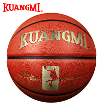 Kuangmi Golden Microfiber PU Leather Basketball Indoor & Outdoor Basketball Streetball Official Size 7