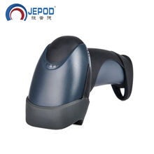 JP-T1H CCD Barcode Scanner One Dimensional Wired Long Distance Barcode Scanner CCD Image Type Scanning Handheld Barcode Reader(Hong Kong,China)