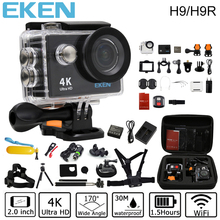 "EKEN H9R Action Camera H9 4K wifi Ultra HD WiFi 2.0"" 4K/25fps 1080p/60fps Waterproof Mini Helmet Cam Video Sports Camera"