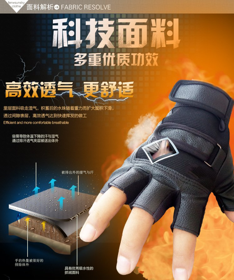 Fitness gloves summer sun gloves riding sports Black Hawk military tactical CS special forces leather semi-fingertips<br>