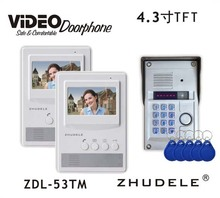 ZHUDELE Best 4.3 Inch Video Door Phone Kits Frid Panel Metal Outdoor Camera with Password&ID Card Unlock,Waterproof Cover 1V2(China)
