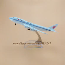 16cm Alloy Metal Model Plane Air China Airlines Boeing 747 B747-200 Airways Aircraft Airplane Model w Stand Gift(China)