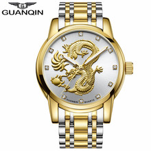 Guanqin 2017 Men Watches Chinese Gold Dragon Top Brand Luxury Sculpture Quartz Watch Men Business Fashion Wristwatches Design(China)
