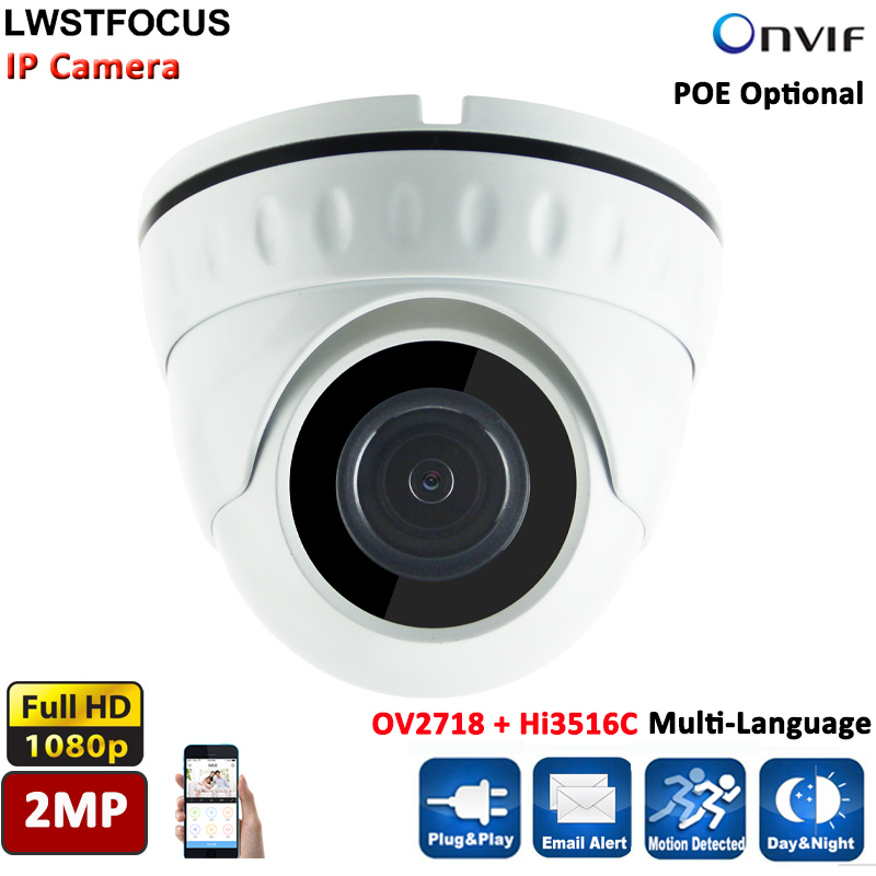 Metal 2.0 megapixel IP Dome camera  OV Low Illumination Back-illuminated CMOS Sensor HISILICON Hi3516C CCTV webcam web vision <br><br>Aliexpress