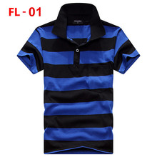 Alishebuy 2017 Hot selling t shirt men fashion casual shirt stripe short sleeve men's t-shirts brand(China)
