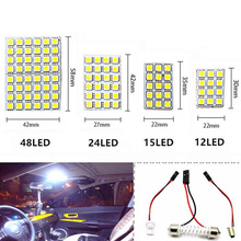 Auto LED T10/BA9S/Festoon 5050 48/24/15/12 SMD Panel light White/Warm white/Cool white 12V Car Reading/Dome/Trunk lamp bulb.(China)