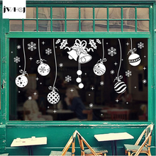 JWHCJ New 60 X 90 cm Christmas snow bell pendant PVC Wall stickers glass window DIY Removable holiday decor Wall stickers(China)