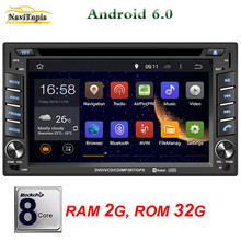 NaviTopia 6.2inch 2GB RAM 32GB Eight Octa Core 8 Core Android 6.0 Car DVD 2 DIN Universal Car Radio Car PC with GPS Navigation