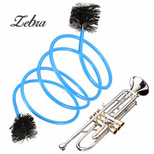 Zebra 30x20mm Trumpet Cleaning Brush Trumpet Extension Brush Brass Instruments Cleaning Kit For Trumpet Parts(China)