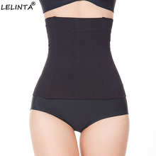LELINTA Waist Trainer Corset Weight Loss Workout Body Shaper  Seamless Modeling Girdle Slimming Underwear Stomach Shaper