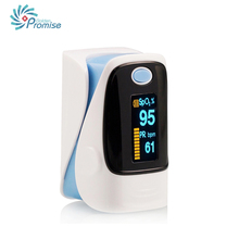 GPYOJA Blood Testing Equipment Type Pulse Oximeter Portable Finger Oximeter CE FDA(China)