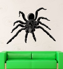 Wall Sticker Vinyl Decal Spider Animals Insects Great Design Room(China)