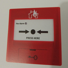 Intrinsically safe  TCSB5204 Manual Call Point work  with  TC fire alarm system addressable button