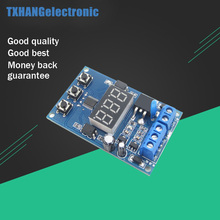 Trigger Cycle Timer Delay Switch Circuit Control Board MOS FET Driver Module(China)