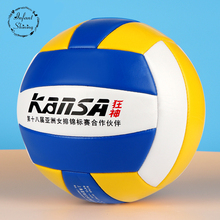 New Genuine 5 charging soft volleyball rampages indoor competition volleyball for senior high school entrance examination