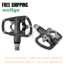 Wellgo R120B MTB Road Pedals Sealed Bearing Self-locking Come With Cleat Set Free Shipping(China)