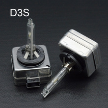 Buy Audi A4 B8 Headlight Bulb And Get Free Shipping On Aliexpresscom