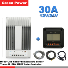 Tracer3215BN 30A 12V/24 150V MPPT solar controller & MT50 remote meter and USB communication cable & RTS300R47K3.81AV1.1 sensor