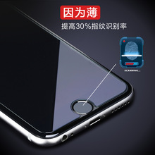 Ifavor For Iphone6 Toughened Glass Film 0.26mm Arc Edge For Iphone 6plus Anti Blue Protection Film Diamond Film Frosted Film