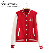 Baseball Jacket Button Women Bomber 2017 Classical Splice Logo Women Letter Print Autumn Tops Plus Size Basic Outerwear Coat