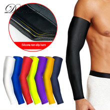 Basketball Arm Sleeves Lengthen Breathable Compression Arm Warmers Cycling Running UV Sun Protection Arm Elbow Support 1pc(China)