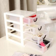 Hot Sale 2/3/4 layers Plastic Desktop Cosmetics Jewelry Watch Organizer Holder Box Storage Case Drawer
