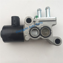 IDLE SPEED CONTROL VALVE ASSY L(FOR THROTTLE BODY) OEM# 36450-P2J-J01 36450-P2J-J01 Idle Air Control Valve For EK3/EG8 1.6L