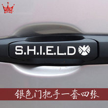 4PCS/lot Agents of Shield cool funny car sticker decals funny vinyl car door handle stickers and decals