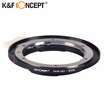 K&F CONCEPT Lens Mount Adapter for Nikon G Lens to EF-Mount for Nikon G (D-Type) Lens to Canon EOS Camera Body free shipping(China)
