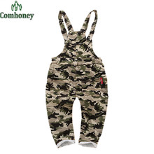 Kids Bib Pants Army Pants For Infant Boys Girls Camouflage Overalls Spring Autumn Trousers Jumpsuit Baby Sports Clothes(China)