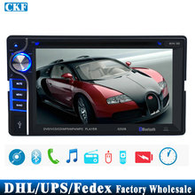 (Wholesale) 12PCS New Universal 2 Din 6.2'' Car Digital Bluetooth DVD Multimedia Player Handfree Call Stereo FM Radio
