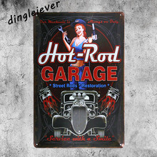 Hot-Rat garage full service Vintage Metal Sign pin up poster garage signs for men coffee signs kitchen decor(China)