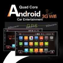 Quad Core Universal 2 din Android Car DVD player GPS+Wifi+Bluetooth+Radio ROM 16G +Capacitive Touch Screen+3G+car pc+audio(China)