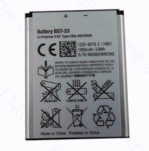 Freeshipping Retail battery BST-33 BST33 For SONY Ericsson C702, C903, G502 W300i,W595,W610i,W660i,W705,Z610i,Z750,Z750i,Z800,