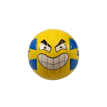 Kids Volleyball Size 2 Funny Smile Face TPU Mini Volley Training Ball Yellow For Children Volleyball ball Exercise(China)