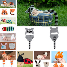 Lovely Animal Designs Crochet Baby Hat and Pants Set Infant Boy Photography Props Kids Toddler Knitted Clothes 1set MZS-14031(China)