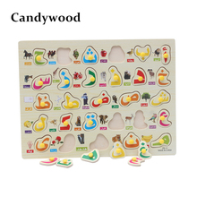 Wooden Puzzles Arabic Alphabet Puzzle Arabic Letters Grasp Board Kids Early learning Educational Toys for Children(China)